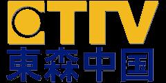 ET China